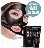 Черная маска для лица от черных точек Bioaqua Black Mask