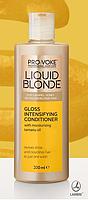 Кондиционер для волос, усиливающий блеск, LIQUID BLONDE Closs Intensifying Conditioner, 200 ml