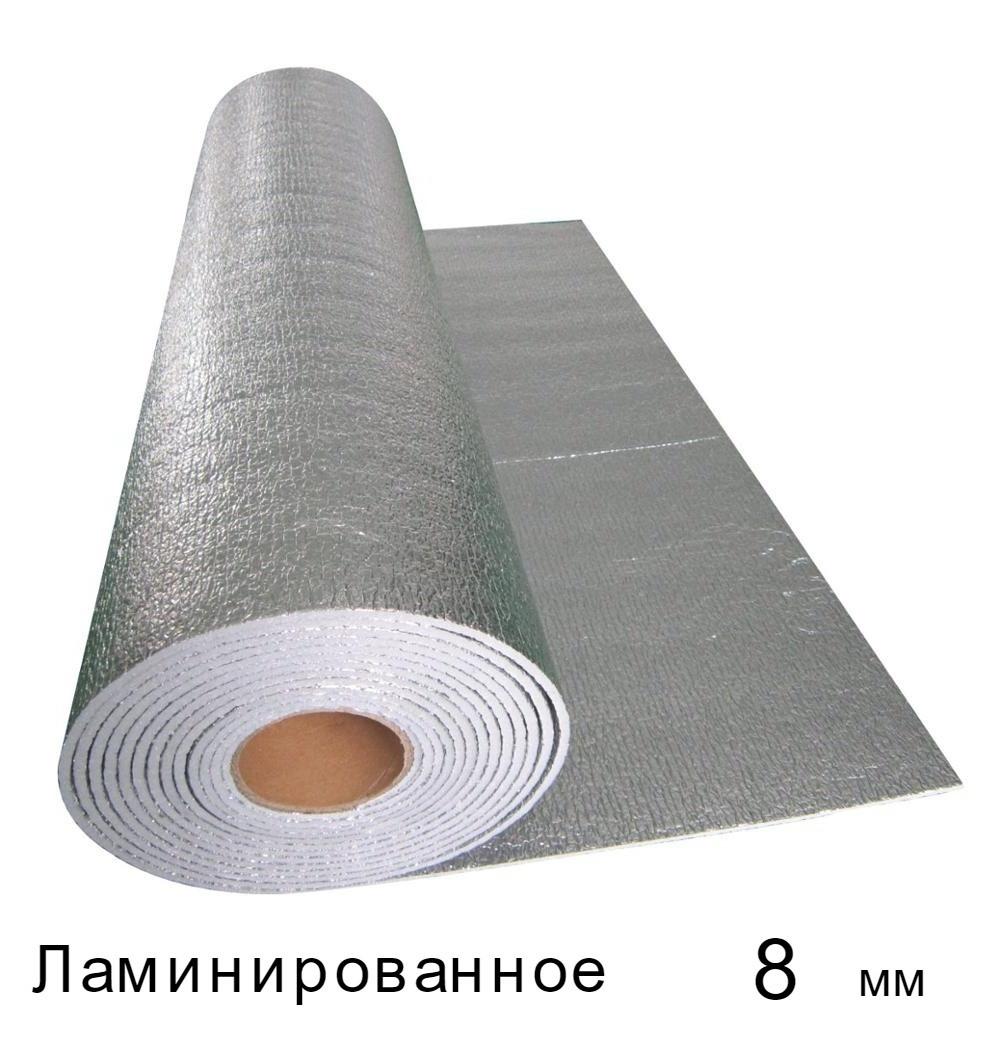 Вспененный полиэтилен ламинированный 8 мм - 1м × 50м