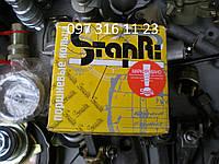 Комплект поршневых колец Д-65 (ЮМЗ)