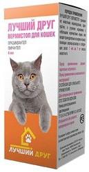 Лучший друг Вермистоп суспензия от глистов для кошек, 6 мл, Апи-Сан