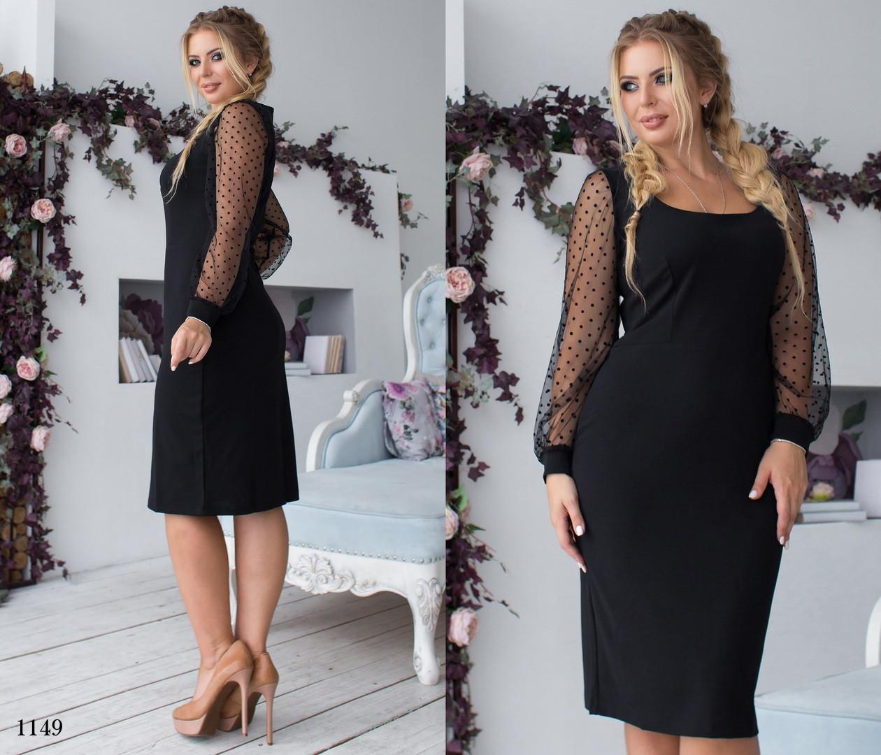 902e5eecee2 Платье вечернее облегающее длинный рукав сетка флок горошек креп-дайвинг  48