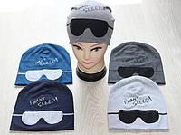 Детские трикотажные  шапки  для мальчика