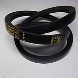 Ремень приводной клиновый B-1350 Б-1350, фото 3