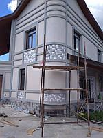 Строительство и ремонт домов, квартир, офисов