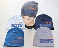 Подростковые трикотажные  шапки  для мальчика