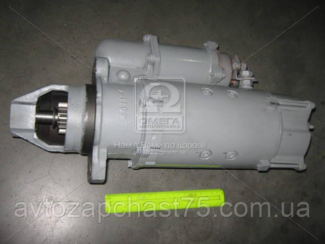 Стартер Камаз 24 V, МАЗ, 8,2 кВт (Дорожная карта)
