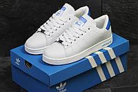 Молодежные кроссовки Adidas Stan Smith, белые с синим задником(Реплика)