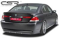 Юбка накладка заднего бампера тюнинг обвес BMW E65 (01-05)