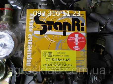 Комплект поршневых колец СМД, фото 2