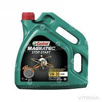 Масло моторное Castrol Magnatec STOP-START 5W-20 E EcoBoost (Канистра 4л)