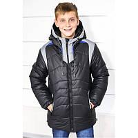 "Зимняя куртка на мальчика ""Серж"""