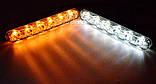 Дневные ходовые огни DRL-G6WYR (с бегущим поворотником), фото 2