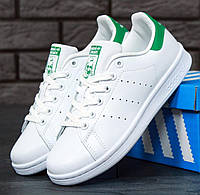 Женские и мужские кроссовки Adidas Stan Smith White Green (Топ реплика ААА+)