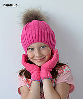 Шапка Глория (зимняя), фото 1