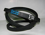 Ремінь приводний клиновий B-1550 Б-1550, фото 2