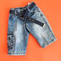 Бриджі на хлопчика джинсові з боковим кишенею розмір 4 роки