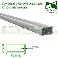 Труба прямоугольная алюминиевая. 80х20х2 мм, Без покрытия