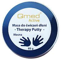 Пластичная масса для реабилитации ладони Qmed Therapy Putty Strong, сильная