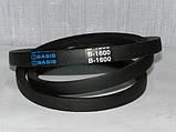 Ремень приводной клиновый B-1600 Б-1600, фото 2