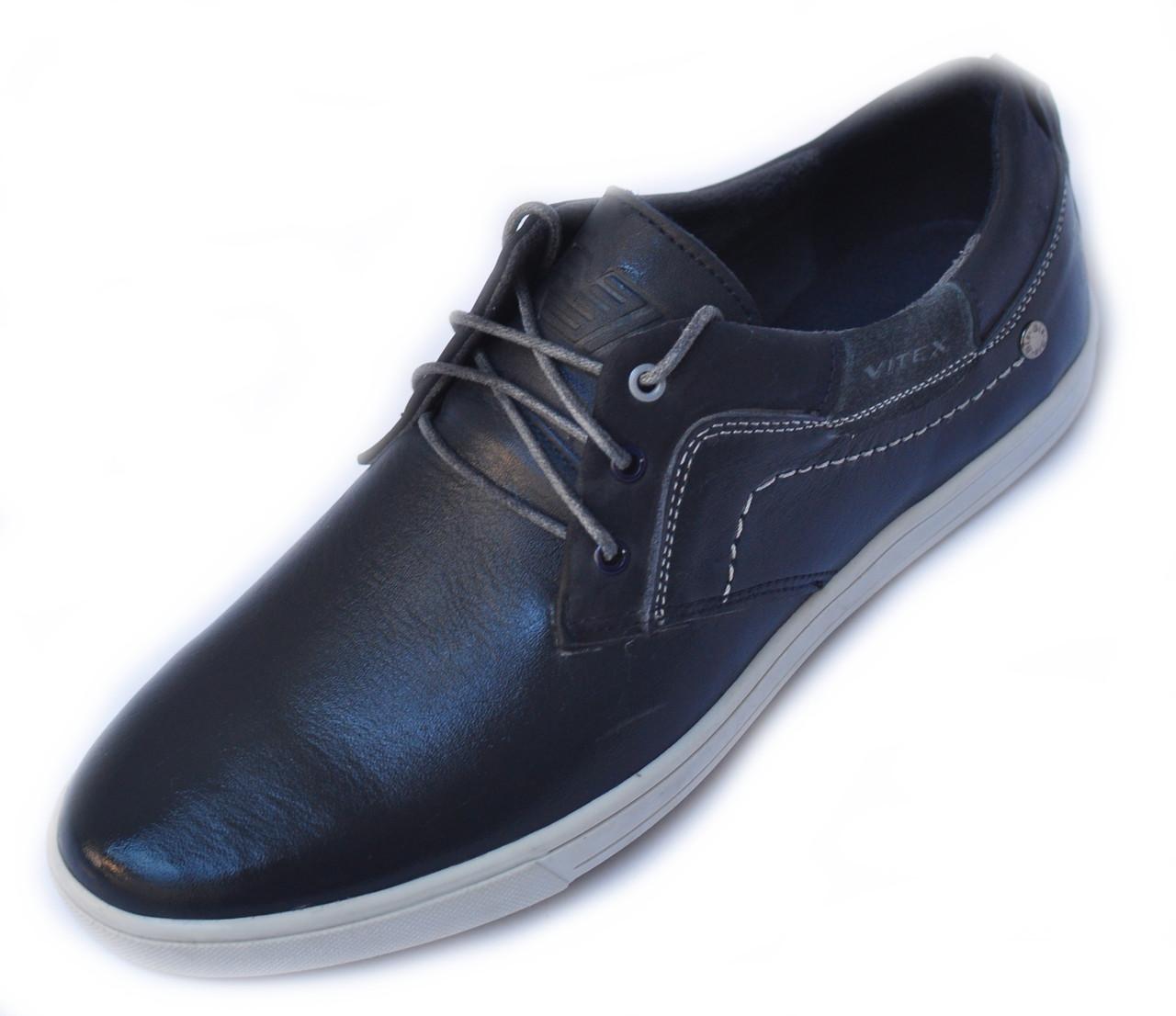 Мужские кроссовки Vitex 22406