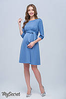 Платье для беременных и кормления Gloria голубое