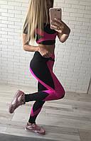 Женский спортивный костюм с топом розовый до короткого рукава