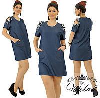 """Платье больших размеров """" Джинс """" Dress Code, фото 1"""