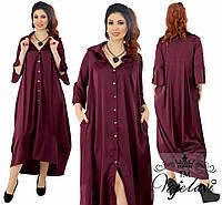 """Длинное платье больших размеров """" Армани """" Dress Code, фото 1"""