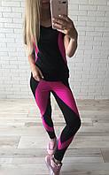 Спортивный женский костююм розовый с футболкой