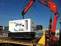 Перевозка генератора, електростанции
