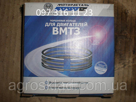 Комплект поршневых колец Д-21 (Т-16, Т-25), фото 2