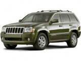 Защита заднего бампера Jeep Grand Cherokee (2006-2010)