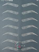 Тренировочный коврик чёрный (брови с изломом)
