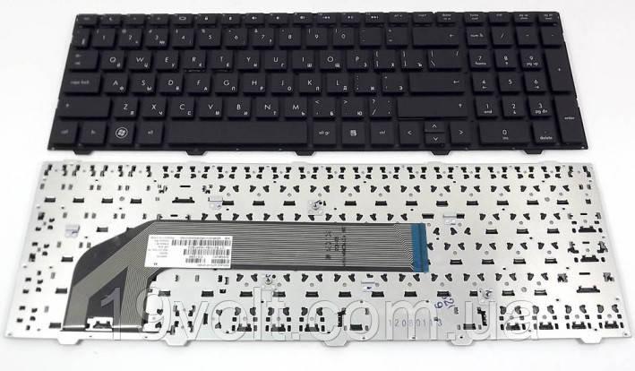 Клавіатура для ноутбука HP ProBook 4545s, 4540s