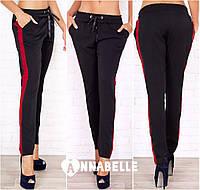 Женские брюки арт.1097