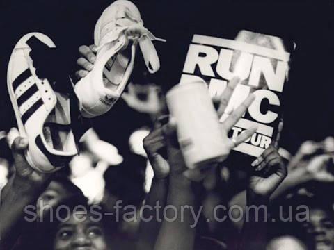 Run Dmc Adidas