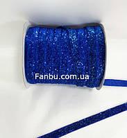 Тасьма оксамитова(велюрова),блискуча з люрексом (ширина 1 см) колір синій.1рулон 50 ярдів