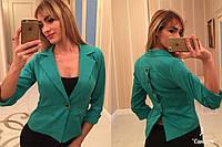 Жакет с пуговками на спине, арт. 014, бирюзовый, фото 1