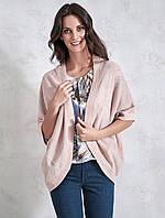 Женский кардиган пудрового цвета. Модель V51 Sunwear.