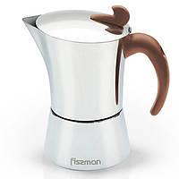 Гейзерная кофеварка на 4 чашки 240мл Fissman (9414)
