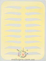 Тренировочный коврик силиконовый золотой (горизонтальные брови)