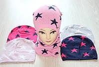 Вязаные комплекты шапки с хомутом щасливе дитинство