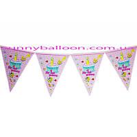 """Флажки-банер """"Мой 1 день рождения"""" девочка 250 см."""