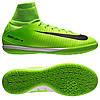 Футбольные детские футзалки Nike MercurialX Proximo II IC JR