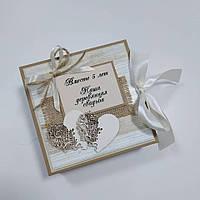 """Коробочка для подарка + приглашение на свидание на """"деревянную свадьбу"""""""