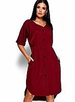 Женское платье с пуговицами спереди (Джазелин kr)