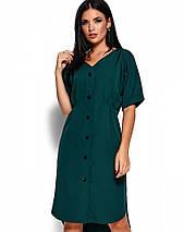 Женское платье с пуговицами спереди (Джазелин kr), фото 2