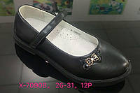 Детские школьные черные туфли c ремешком для девочек Размеры 26-31