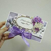 Конвертик для денег на день рождения подруги, фото 1
